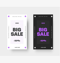 set white and black templates for mobile vector image