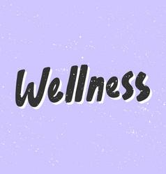 Wellness sticker for social media content vector