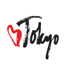 Tokyo inscription with heart vector