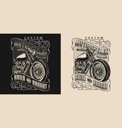 Custom motorcycle vintage elegant design vector