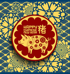 New year poster chinese pig on floral pattern vector