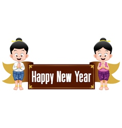 Thai kids with Happy New Year sign vector image