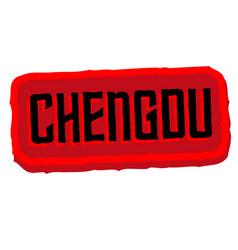 Chengdu sticker stamp vector