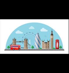 London cityscape flat color vector