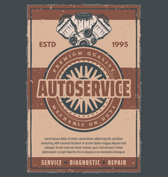 Retro poster for car auto service vector