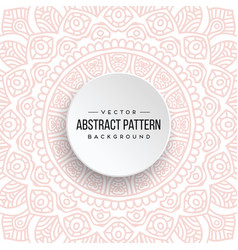 Indian floral luxury ornament pattern vector