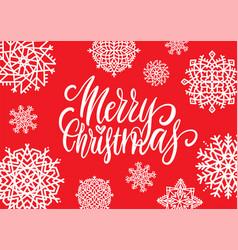 merry christmas handwritten elegant modern brush vector image