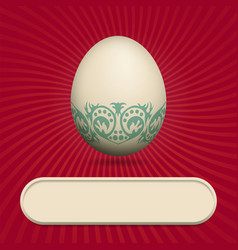 Greeting card with easter egg red vector