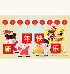 children lion dancing blessing chinese new year vector image