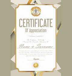 Certificate retro design template 35 vector