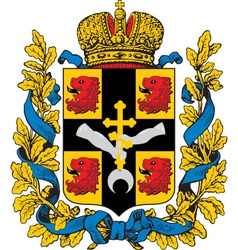 Tiflis Gubernia vector image