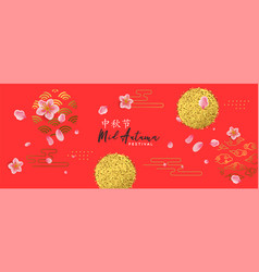 Mid autumn card red abstract art and pink flowers vector