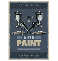 Retro poster for car paint service vector