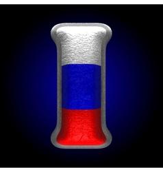 Russian metal figure i vector