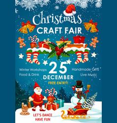Christmas holiday fair or winter market invitation vector