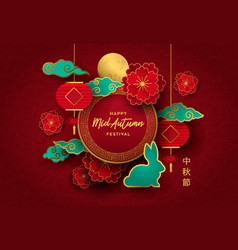 Mid autumn card red papercut chinese rabbit art vector
