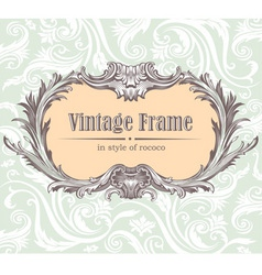 vintage decorative vector image