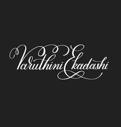 varuthini ekadashi inscription to indian spring vector image