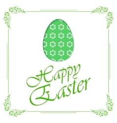 Easter egg silhouette vector