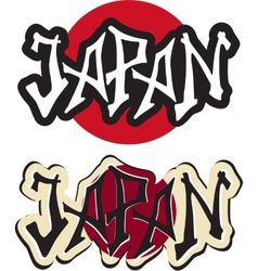 Japan word graffiti different style vector