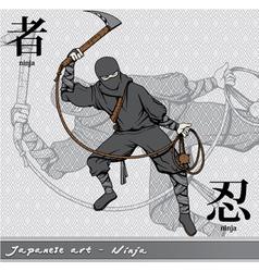 Ninja with kanji vector