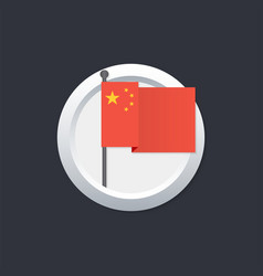 china flag which silver button on black vector image