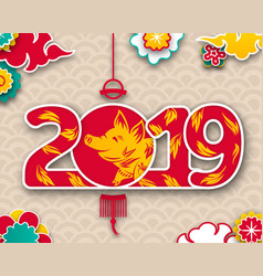 happy chinese new year 2019 card with pig clouds vector image