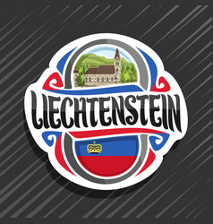 logo for principality liechtenstein vector image