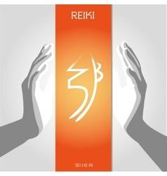Reiki Symbols SEI HE KI vector