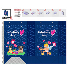 valentine39s day package with cupid and bow vector image