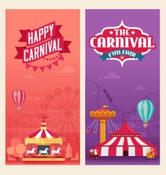 amusement park carnival banners vector image