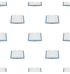 book written in braille icon in cartoon style vector image
