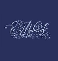 eid mubarak hand lettering calligraphy text vector image