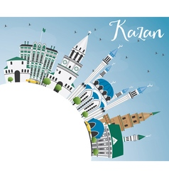 Kazan Skyline with Gray Buildings vector
