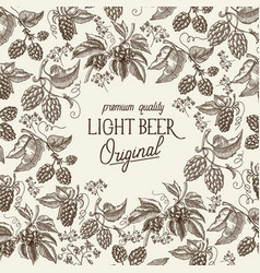 abstract natural vintage light background vector image