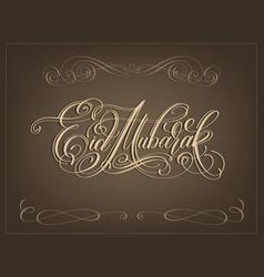 Eid mubarak hand lettering calligraphy text to vector