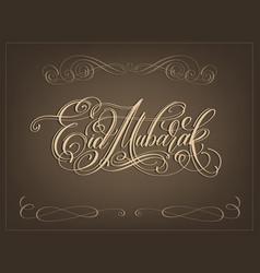 Eid mubarak hand lettering calligraphy text vector