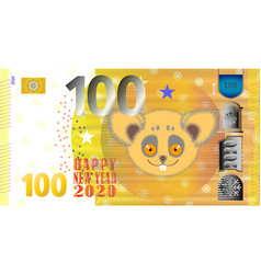 Fictional banknote with a cute fluffy rat vector