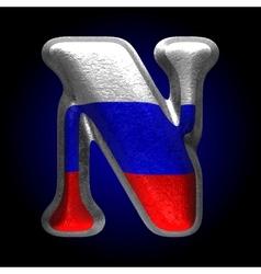 Russian metal figure n vector
