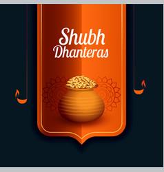 Shubh dhanteras festival card with gold coin vector