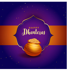 Happy dhanteras purple card with golden pot design vector