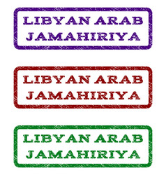 libyan arab jamahiriya watermark stamp vector image