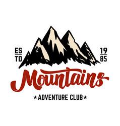 mountain camp emblem template design element vector image