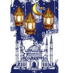 Ramadan kareem muslim religious holiday sketch vector