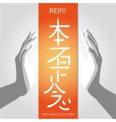 Reiki Symbols HON SHA ZE SHO NEN vector image