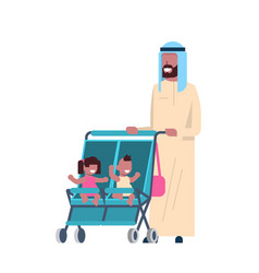 Arab father beard baby sister brother twins double vector