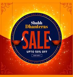 Beautiful dhanteras festival sale banner vector