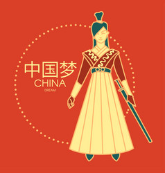 chinese character man in traditional clothing vector image