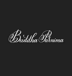 happy buddha purnima hand written lettering vector image