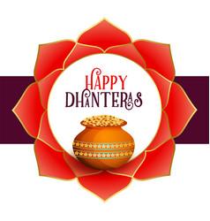 Beautiful happy dhanteras flower decorative card vector